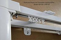 Электрокарниз для штор 1,5 метров  Torro (Simas АМ68) 90 кг
