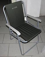 Кресло раскладное Ranger )для рыбалки и отдыха на природе