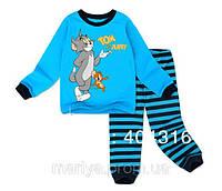 """Пижама детская """"Том и джери синяя"""""""