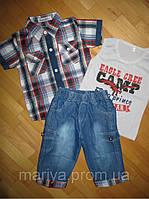 Летний тройной костюм с рубашкойдля мальчика  4  года «Тройка-клетка»