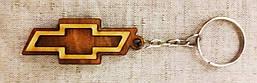 Автомобільний Брелок Chevrolet (Шевроле), брелоки для автомобільних ключів, брелоки, авто брелок
