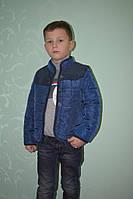 Куртка для мальчика с вставками велюра