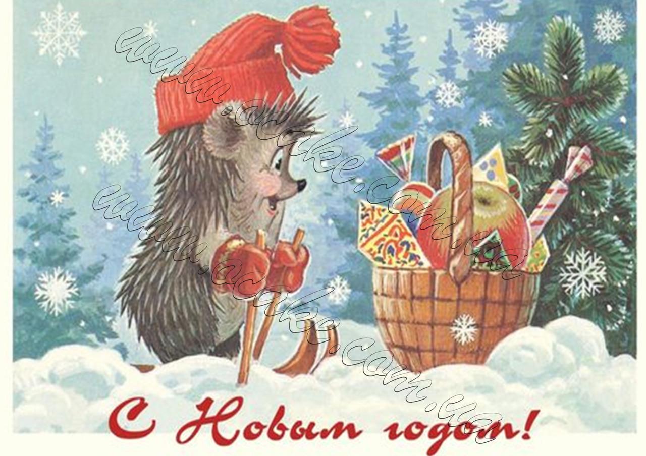 Вафельная картинка новый год