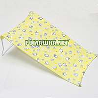 Горка в детскую ванночку для купания новорожденного махровая (трикотажная) Польша 0058 Желтый