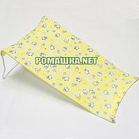 Горка в детскую ванночку для купания новорожденного махровая (трикотажная) Польша 0058 Желтый, фото 1