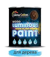 Краски для дерева светящиеся