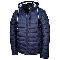 Зимняя куртка Remain