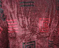 Халат мужской Галакси длинный бордового цвета, фото 2