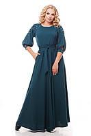 Длинное нарядное платье Вивьен изумруд