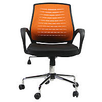 Кресло компьютерное для руководителя BRESCIA  orange