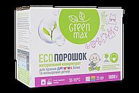 Натуральный эко-порошок для стирки детского цветного и белого белья