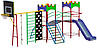 Детский игровой комплекс. МП-002-5