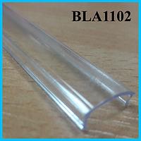 Линза - рассеиватель на профиль под LED ленту 2,0 м. Прозрачная