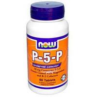 Now Foods, P-5-P (пиридоксальфосфат) 50мг, 60 таблеток
