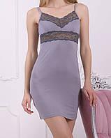 Ночная сорочка из вискозы женская вискозная ночнушка красивая нежная трикотажная