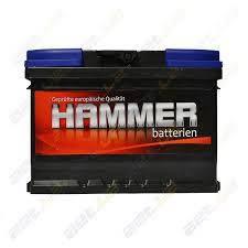Акумулятор Hammer 75Ah 700A, фото 2