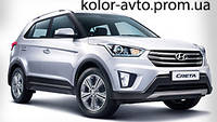 Автокраска Paintera BASECOAT RM HYUNDAI CS Glacier Silver 0.8L