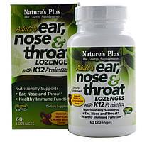 Natures Plus, Проивопростудный Комплекс с Пробиотиком К12, Тропик Вишня, 60 таб. для рассасывания