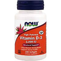 Now Foods, Витамин D-3 2000IU, 240 желатиновых капсул