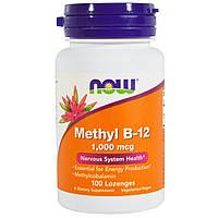 Now Foods, Метилкобаламин (В12) 1000мкг, 100 таблеток для рассасывания