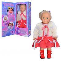 Кукла интерактивная 1048053 R/MY 042  Танюша  ,60 см