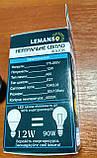 Лампа LED светодиодная 12 Вт 1040Lm 4000,6500К  Е27 шар LM218, фото 5