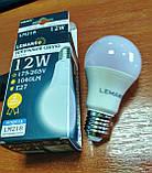 Лампа LED светодиодная 12 Вт 1040Lm 4000,6500К  Е27 шар LM218, фото 2