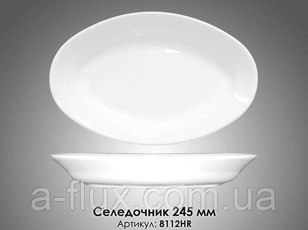 Селедочница Farn Украина 245 мм