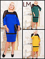 Платье женское больших размеров Зиновья электрик, размер 52, 54, 56, 58, 60, 62
