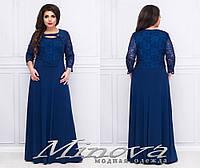 Обворожительное длинное платье для пышных форм с 54 по 64 размер, фото 1