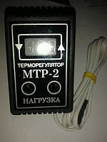 Цифровой регулятор температуры мтр-1 -10А, 2 КВт.– однопороговый (розеточный), Терморегулятор МТР-1