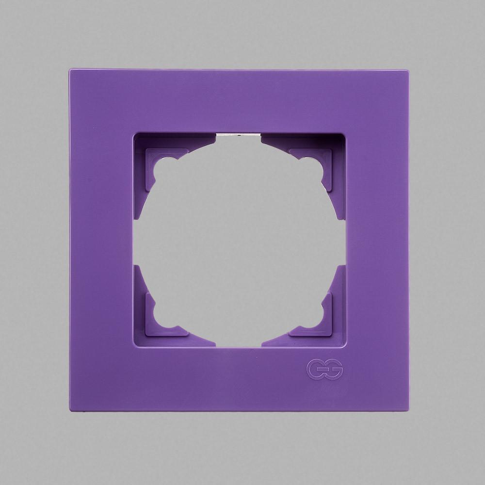 Рамка 1-ая лиловая Eqona