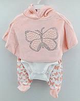 Детский костюмчик троечка для новорожденных 0, 3, 6, 9 месяцев Турция оптом