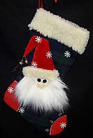 Декоративные сапоги для рождественских подарков, фетр, ручная работа, 33х24 см., 195/170 (цена за 1 шт+ 25 гр)