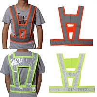 Видимость движения жилетки жилет безопасности светоотражающие полосы безопасности куртка