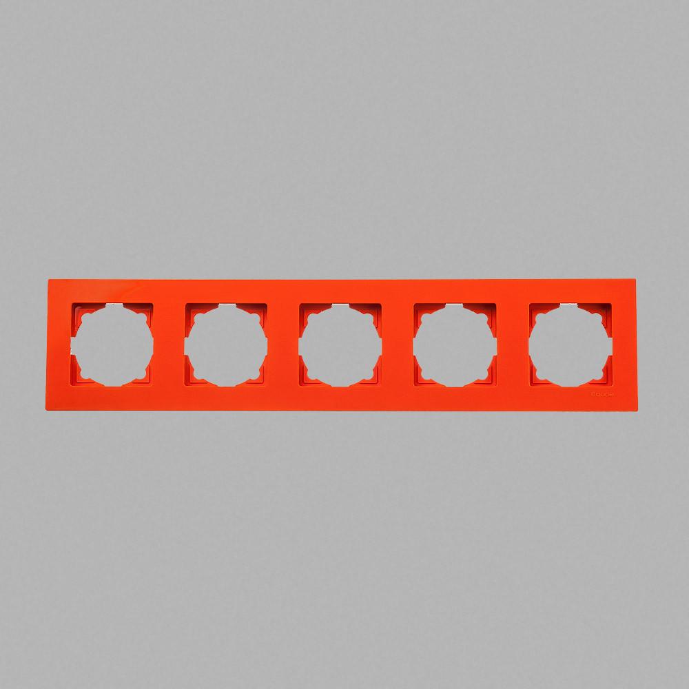 Рамка 5-ая оранжевая Eqona