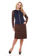 Теплое платье больших размеров Кэти букле разноцвет