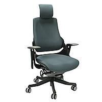 Кресло офисное WAU  Grey slate  fabric