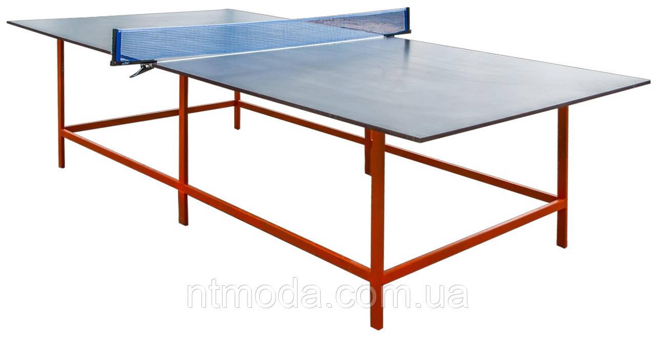 Стол теннисный. СТ-001-1