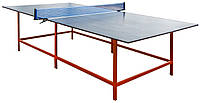 Стол теннисный. СТ-001-1, фото 1