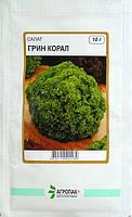 Салат листковий Грін корал (10г)