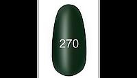 Гель-лак Kodi Professional  №270