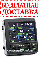 Маршрутный бортовой компьютер Multitronics CL 580  Уаз ПАТРИОТ, СОБОЛЬ, ГАЗель