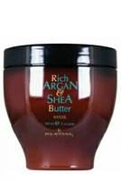 Увлажняющая маска с маслом арганы и карите (масло ши) 500мл /Argan Mask, 500ml - Kleral System