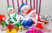 Карнавальный костюм для детей гномик, синий/зеленый