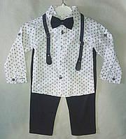 Нарядный детский костюм с бабочкой и подтяжками для мальчиков 5-8 лет рукав-трансформер Турция оптом