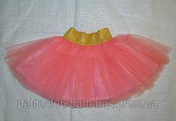 Детская нарядная фатиновая юбка персиковая (р. 92-134 см)
