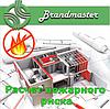 Методика расчета пожарного риска для производственных объектов