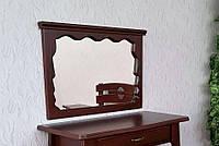 """Зеркало """"Версаль"""". Покрытие - """"итальянский орех"""" (№ 462)"""