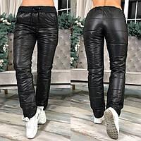 Женские зимние штаны плащевка+синтепон